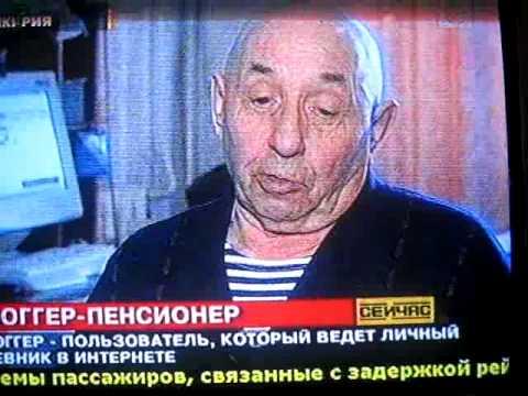 познакомиться московским пенсионером