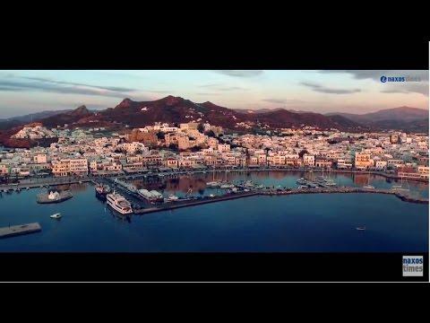 Νάξος: Το νησί που σε μαγεύει | Naxos: The island that will enchant you