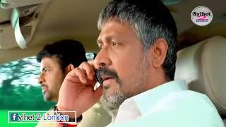 Gambar cover Mamu Oyes contract egu martai ni | Badessor | Sylheti Funny Video | sylheti prank call