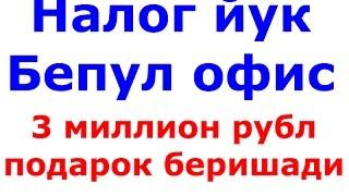 Россияда хозир зур пайт бизнес очиш учун