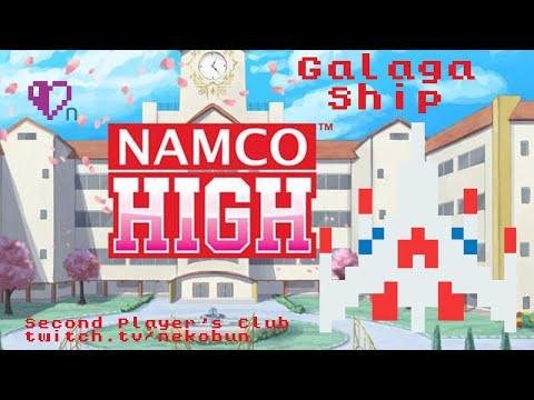 Namco High - Galaga Ship Run
