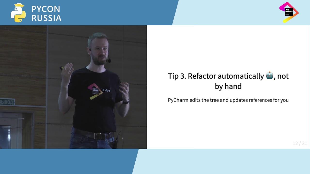 Image from 7 советов по редактированию кода в PyCharm