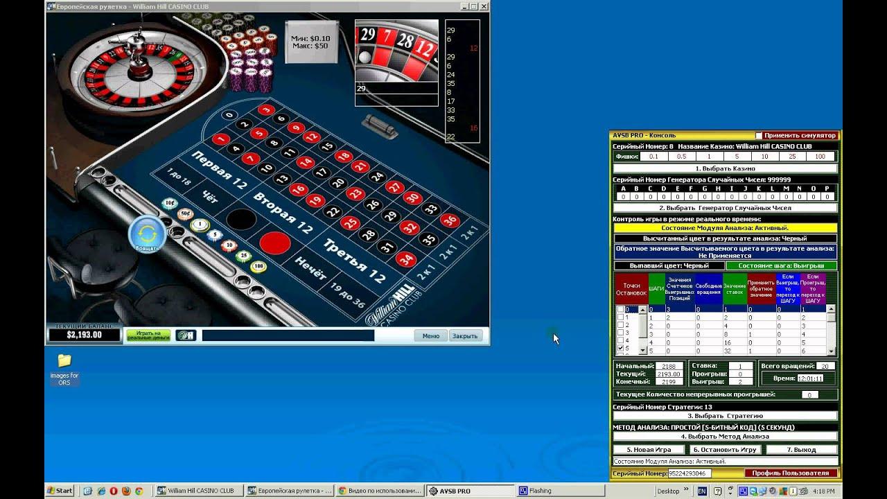 Гсч рулетки онлайн игра i в карты 1000 играть бесплатно без регистрации