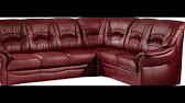 Купить диван еврокнижка марракеш в москве. Фабрика гарантирует высокое качество продукции, доступные цены, гарантию 12 мес. И бесплатную доставку в пределах мкад. У нас представлен богатый ассортимент мебели (более 900 моделей), мебельной ткани (более 350.