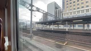 """アイヌ語「イランカラプテ」車内放送・函館本線特急カムイ札幌–厚別間 Ltd Express""""Kamui""""with Greeting of Ainu Language,Hokkaido,Japan"""