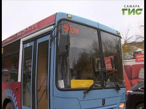 Изменилась схема движения 56-го автобуса