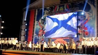 День ВМФ ( концерт ) Анапа 31 07 16
