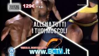TOTAL CRUNCH-Video ufficiale in Italiano(ORDINA ADESSO http://www.bctv.it/home/76-total-crunch.html Basta ginnastica e allenamenti faticosissimi e interminabili! Se non ne puoi più di doverti ..., 2015-01-28T10:05:46.000Z)