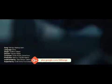 Download Mea Hiyo Aldahaq Han || Ghafoor Chilasi Ever Green Song | GB Songs 2018