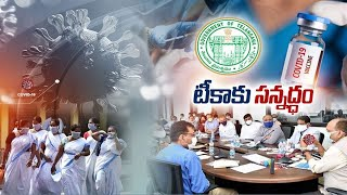 Government is Gearing up to provide Covid vaccine to those Prescribed in the state