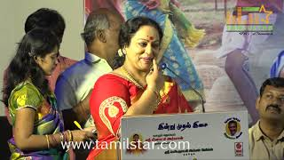 Aal Illatha Oorla Annanthaan MLA Movie Audio Launch
