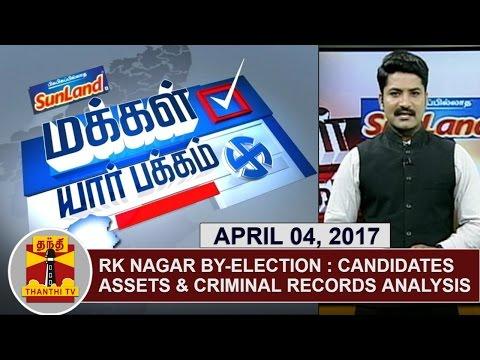 (04/04/17) Makkal Yaar Pakkam | RK Nagar By-Election:Candidates' Assets & Criminal Records Analysis