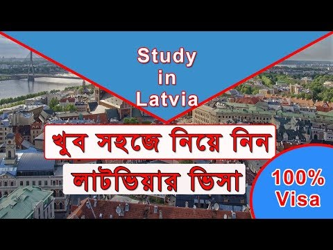 How can get Latvia Student visa from Bangladesh