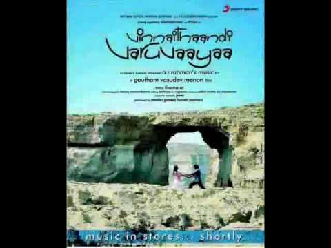 Aromale - Vinnaithaandi Varuvaaya HQ with Lyrics
