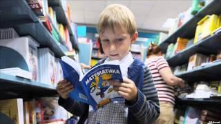 Обновление содержания образования как условие повышения его качества