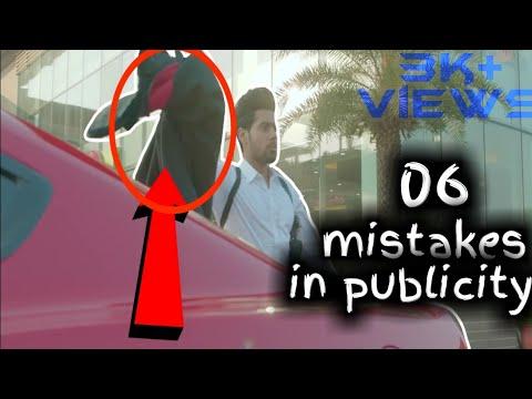 6 Mistakes in  PUBLICITY GURI ,Dj Flow | Satti Dhillon | Latest Punjabi Songs 2018