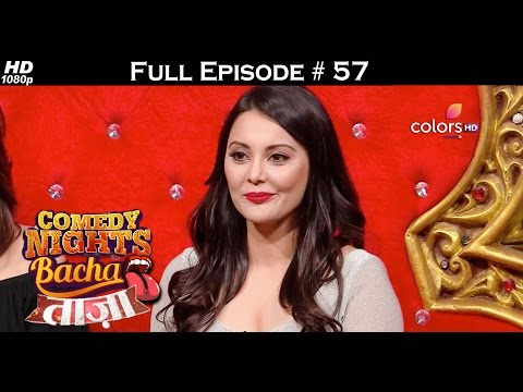 Comedy Nights Bachao Taaza - 30th October 2016 - कॉमेडी नाइट्स बचाओ ताज़ा- Full Episode