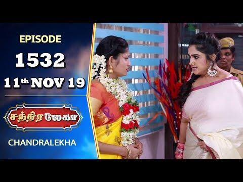 CHANDRALEKHA Serial   Episode 1532   11th Nov 2019   Shwetha   Dhanush   Nagasri   Arun   Shyam