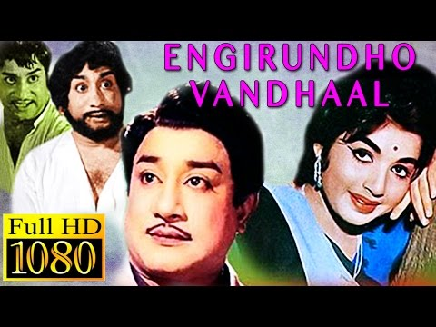 Engirundho Vandhaal | Romantic Tamil Movie | Shivaji Ganesan, Jayalalithaa, | Film Library