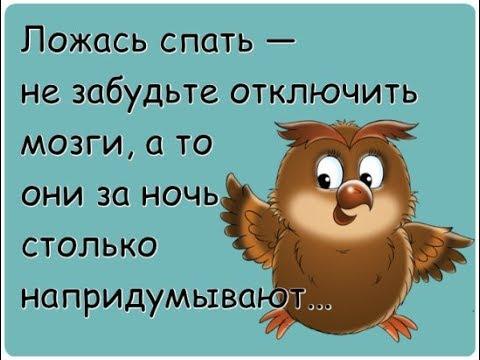 знакомства галина москва 45