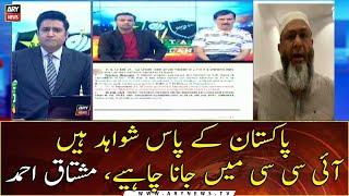 Pakistan has evidence, should go to ICC, says Mushtaq Ahmed