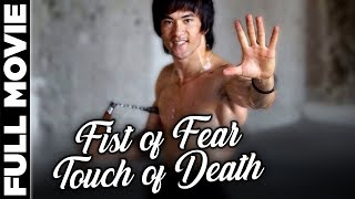 Fist of Fear ,Touch of Death | Bruce Lee, Fred Williamson | English Kung Fu Movies