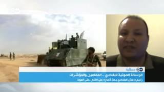 ما هي خيارات تركيا حيال معركة الموصل؟