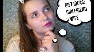 видео Что подарить девушке на годовщину отношений?