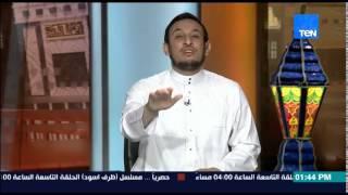 رمضان عبد المعز - تفسير الجزء العاشر من القرأن