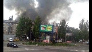 Огонь по мирным жителям 04 06 2015