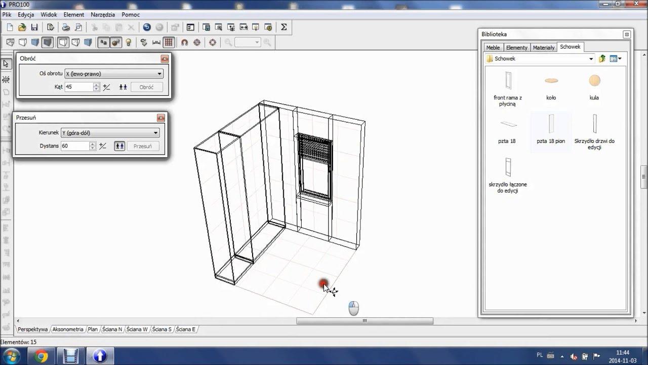 Скачать программу проектирования гардеробной нокиа с7 как скачать приложение