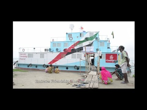 Adapting to climate change - Treating patients on Hospital ships | Friendship NGO Bangladesh