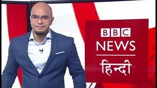 Donald Trump's Mental Health Test: BBC Duniya With Vidit (BBC Hindi)