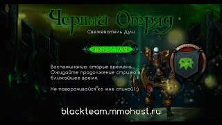 Анторус (героик) Rogue & Hunter PoV World of Warcraft: Legion. (после лагов)