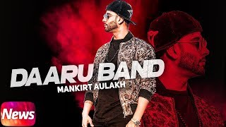 News | Daaru Band | Mankirt Aulakh | Lalli Mundi | Releasing 24th May 2018 | Speed Records