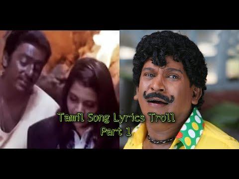 Tamil Song Lyrics Troll | Vadivel Version - 1