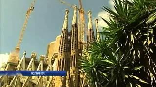 Храм Святого Семейства в Барселоне строят на пожертв...(Храм Святого Семейства в Барселоне строят на пожертвования туристов - Новости. День - Интер - 26.09.2013 The Sagrada..., 2013-09-26T12:26:29.000Z)