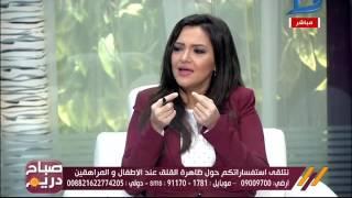 صباح دريم يناقش ظاهرة القلق عند الأطفال والمراهقين مع دكتور محمد كمال المهدي