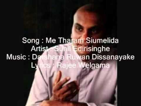 Me Tharam Siumelida - Sunil Edirisinghe