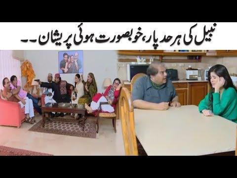 Nabeel Ki Har Had Paar, Khubsurat Hui Pareshan.. thumbnail