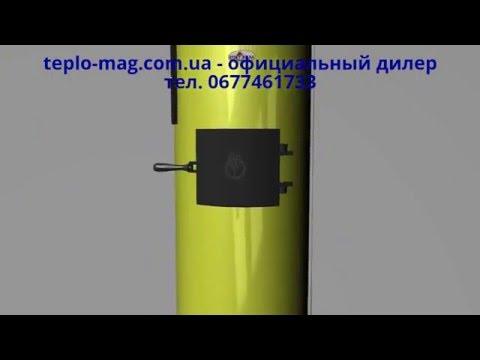 Котел отопления на твердом топливе длительного горения Stropuva S, SU (Стропува на дровах, угле