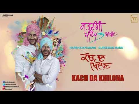 Kach Da Khilona | Harbhajan Mann | Satrangi Peengh 3 | HM Records | Latest Punjabi Songs 2018