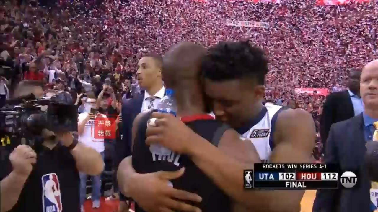 Chris Paul And Donovan Mitchell This Is Why We Play!Showing Love After The Series