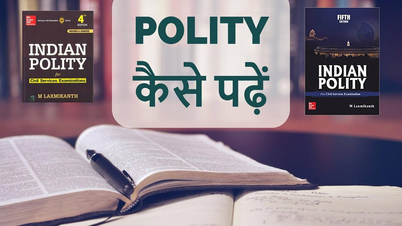 Indian Polity For Civil Services By Laxmikant Ebook