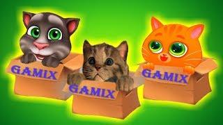 ПРИКЛЮЧЕНИЕ КОТЯТ все серии подряд мультик про котиков для детей говорящий ТОМ АНДЖЕЛА #ГАМИКС