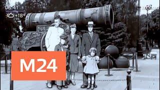 Что значимого произошло в истории 20 июня - Москва 24