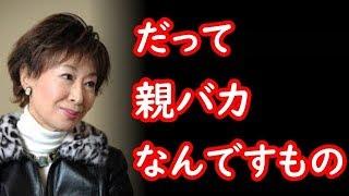 ベテラン女優の三田佳子(76)が 11月上旬に極秘手術を受けていたことを...