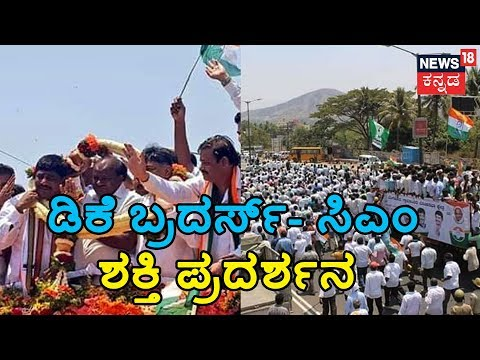 News@3 | Kannada Afternoon News | Mar 26, 2019