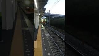 20180204 高の原駅 近鉄特急
