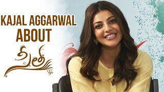 Kajal Aggarwal Byte About Sita Movie | Sita Releasing Tomorrow